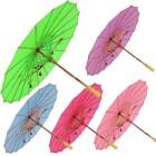 מטרייה סינית קטנה במגוון צבעים