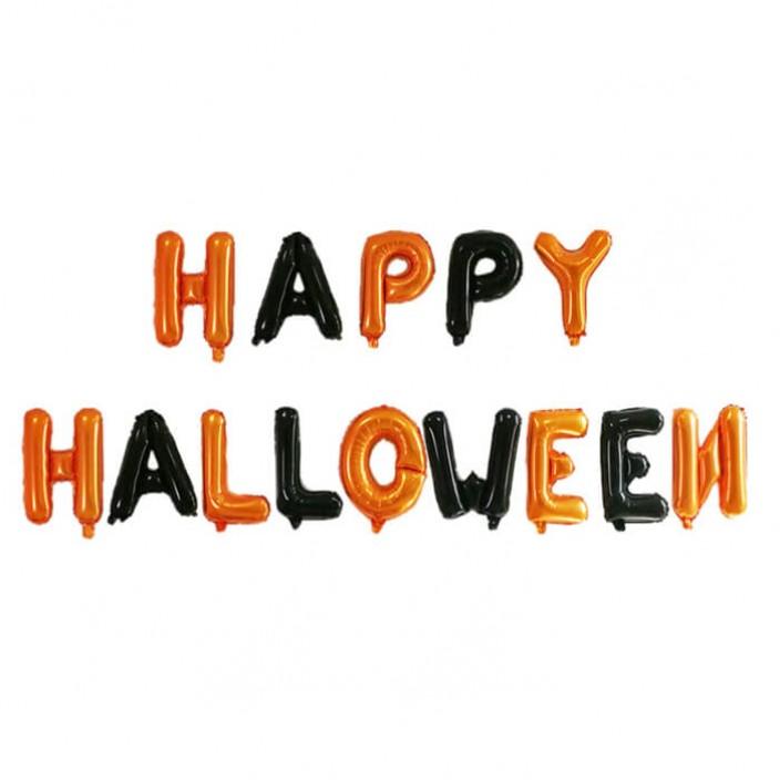 בלונים Happy halloween