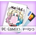 כיסויים לכרטיסים DC Comics