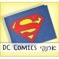 ארנקי DC Comics