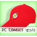 כובעי DC Comics